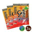 特選北海道まるだし 3袋(8g×50包×3) 北海道産昆布7...