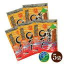 特選北海道まるだし 5袋(8g×50包×5) 北海道産昆布7種(長昆布 日高昆布 真昆布 羅臼昆