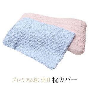 京都西川 アソシエイツ・ ショップ オリジナル