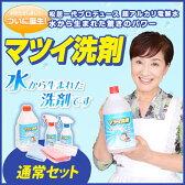 【松居一代プロデュース】油汚れに強く、除菌・消臭もできる優しい洗剤 マツイ洗剤1.8L お掃除セット
