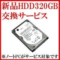 hinkPadL5207859-RE1