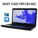 SONY VAIO Cシリーズ VPCCB19FJ Core i5 メモリ8GB 500GB ブルーレイ 15.5型 Windows10 無線LAN Webカメラ WPS Office オフィス 【中古】 中古パソコン ノートパソコン