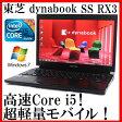 【送料無料】TOSHIBA 東芝 dynabook RX3 TM240E/3HD【Core i5/4GB/160GB/13.3型液晶/DVDスーパーマルチ/無線LAN/Windows7】【中古】【中古パソコン】【ノートパソコン】