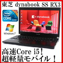 TOSHIBA 東芝 dynabook RX3 TN266E/3HD【Core i5/4GB/160GB/13.3型液晶/DVDスーパーマルチ/Windows7 Professional/無線LAN】【目玉商品..