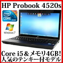 【HDD500GB】HP ProBook 4520s【Core i5/4GB/500GB/DVDスーパーマルチ/15.6型/Windows7 Professional】【中古】【中古パソコン】【ノート