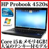 【送料無料】HP ProBook 4520s【Core i5/4GB/250GB/DVDスーパーマルチ/15.6型/無線LAN/Windows7 Professional】【中古】【中古パソコン】【ノートパソコン】