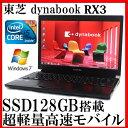 【SSD128GB】TOSHIBA 東芝 dynabook RX3 SN266E/3HD【Core i5/4GB/SSD128GB/13.3型液晶/Window...