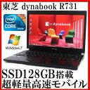 【SSD128GB】TOSHIBA 東芝 dynabook R731/B【Core i5/4GB/SSD128GB/13.3型液晶/DVDスーパーマルチ/Windows7 Professional/無線LAN】【..