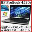 【送料無料】テンキー付き!HP ProBook 4530s【Core i5/4GB/320GB/DVDスーパーマルチ/15.6型/Windows7】【中古】【中古パソコン】【ノートパソコン】