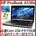 【送料無料】HP ProBook 4530s【Core i5/4GB/250GB/DVDスーパーマルチ/15.6型/Windows7/無線LAN】【中古】【中古パソコン】【ノートパ..