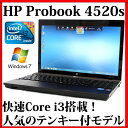 HP ProBook 4520s【Core i3/4GB/250GB/DVDスーパーマルチ/15.6型/Windows7 Professional/無線LAN】【中古】【中古パソコン】【ノートパ..