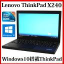 【送料無料】Lenovo ThinkPad X240【Cor...