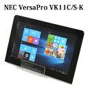 NEC VersaPro VK11C/S-K PC-VK11CSZEK【Core M/4GB/SSD128GB/11.6型/無線LAN/Windows10/Webカメラ/Bluetooth】【中古】【タブレット】
