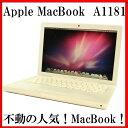 Apple Mac Book A1181【Core2Duo/2GB/120GB/DVDコンボ/13.3型液晶/無線LAN】【中古】【iPhone】【iPad】