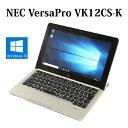 【送料無料】NEC VersaPro VK12CS-K PC-VK12CSZEK【Core M/4GB/SSD128GB/11.6型/無線LAN/Windows10/Webカメラ/Bluetooth】【中古】【中古パソコン】【ノートパソコン】【タブレット】【ウルトラブック】