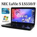 ノートパソコン 中古パソコン ノートPC Kingsoft Office付き NEC Lavie S LS550/F PC-LS550FS3EB【Core i5/8GB/750GB/ブルーレイ/15.6型液晶/無線LAN/Windows7】【中古】