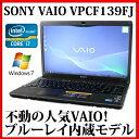 【ブルーレイ】【送料無料】SONY VAIO Fシリーズ VPCF139FJ【Core i7/4GB/500GB/ブルーレイ/16.4型液晶/Windows7/無線LAN/Bluetooth/Webカメラ】【中古】【中古パソコン】【ノートパソコン】