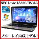 【ブルーレイ】【送料無料】NEC LaVie S LS550/H PC-LS550HS3EG【Core i5/8GB/750GB/ブルーレイ/15.6型/無線LAN/Windows7】【中古】【..