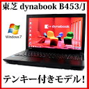 TOSHIBA 東芝 dynabook Satellite ...