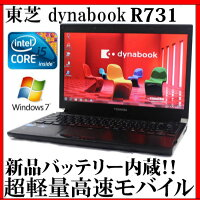 dynabookRX3/T6M