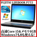 FUJITSU 富士通 LIFEBOOK P772/F【Core i5/4GB/320GB/12.1型液晶/DVDスーパーマルチ/無線LAN/Windows7 Professional/Windows8】【中古..