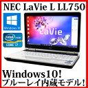 【送料無料】【Windows10】NEC Lavie L LL750/F【Core i7/8GB/750GB/ブルーレイ/15.6型/無線LAN/Windows10】【中古】【中古パソコン】..