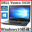 【送料無料】DELL Vostro 3450【Core i7/4GB/500GB/DVDスーパーマルチ/14型/無線LAN/Bluetooth/Windows10/Webカメラ】【中古】【中古パ..