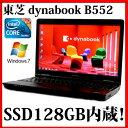TOSHIBA 東芝 dynabook Satellite B552/G PB552GBG6R7A71【Core i5/4GB/SSD128GB/DVDスーパーマルチ/15.6型液晶/無線LAN/Windows7 Prof..
