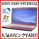 【送料無料】SONY VAIO Eシリーズ VPCEH2AJ【Celeron/2GB/320GB/DVDスーパーマルチ/15.6型液晶/Windows7/無線LAN/Webカメラ】【中古】【中古パソコン】【ノートパソコン】