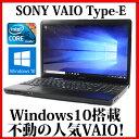 【Windows10】【送料無料】SONY VAIO Eシリーズ VPCEH1CGJ【Core i5/4GB/320GB/DVDスーパーマルチ/15.6型液晶/Windows10】【中古】【中古パソコン】【ノートパソコン】