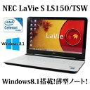 【送料無料】NEC LaVie S LS150/TSW PC-LS150TSW エクストラホワイト【Celeron/4GB/750GB/DVDスーパーマルチ/15.6型/無線LAN/Bluetooth..