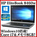 【送料無料】HP EliteBook 8460w Mobile Workstation【Core i7/8GB/500GB/DVDスーパーマルチ/14型/無線LAN/Bluetooth/Windows10/Webカ..