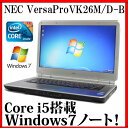 NEC VersaPro VK26MD-B PC-VK26MDZCB【Core i5/4GB/160GB/DVD-ROM/15.6型液晶/無線LAN/Windows7】【目玉商品】【中古】【中古パソコン..