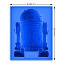 シリコンアイストレー R2-D2 DX【スターウォーズ 製氷...