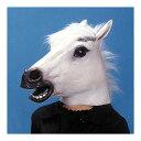 馬マスク 白うま【白馬 アニマル 動物 かぶりもの ラバーマスク 馬 午 ウマ うま マスク 被り物 お馬さん グッズ】マジックナイト AC51524