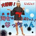 海辺のステージにご当地アイドル登場。海で働くイメージの海女さんのコスプレ衣装です。