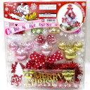 クリスマス オーナメントセット ミニー レッド&ピンク ディ...