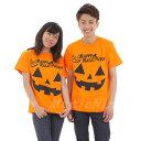 ハロウィン Tシャツ Double Pumpkins【ハロウ...