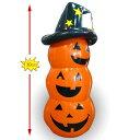 ロッキングパンプキン 4ft Rocking Pumpkin【ハロウィン 飾り 置物 おきあがりこぼし パンチング 置き物 オブジェ 雑貨 グッズ】即日発送可 マジックナイト RJ95693