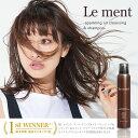 Le ment(ルメント)高濃度炭酸オイルクレンジング&シャンプー
