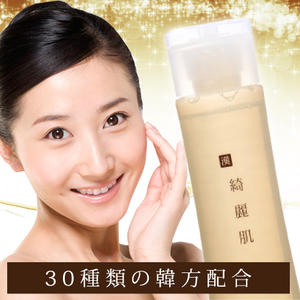 Rough skin, fine wrinkles, pores, youthful face to! bring back the moisture lost due to aging of the skin and damage! Oriental 30 kinds of acclaimed Nouvelle beauty ingredients blended in luxury beauty liquid lotion use period one week has passed since s