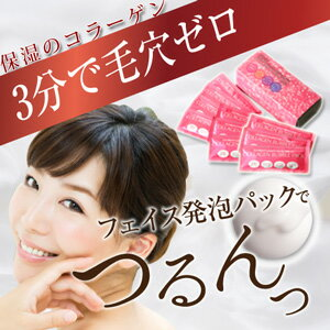 ★ ranking # 1 ★ bath with easy ♪ pore zero with amazing bubbles! While hydrating serum care. 3-foam-fr