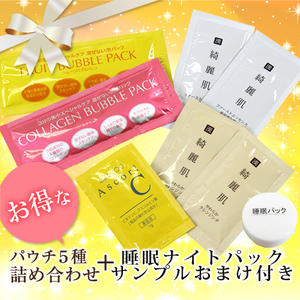 7 Piece set, ★ 1,000 yen duck assortment pouch deals 5 species. ★ ファーストエッセンス ★ Astor C beauty liquid ★ fruit foam Pack ★ collagen foam Pack ★ and straw or cleansing 10P01Sep13