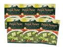 〈インドべジ・100%Vegetarian〉ほうれん草のカッテージチーズカレーインドレシピの本格ベジタリアンインドカレーアンビカ Palak Paneer(パラックパニール) お得な6個セット