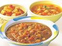 ニチレイ糖尿病食 根菜カレーセット