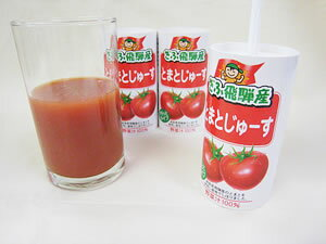 Gifu Hida production and decent じゅーす vegetable juice 100% (125ml×18 books)