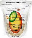 ショッピング炊飯器 まるも スーパー玄米 1kg 【送料無料(コンパクト便)】
