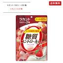 ショッピングいちご ラカント カロリーゼロ飴 シュガーレス いちごミルク味 60g【送料無料】
