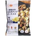1週間分のロカボナッツ チーズ入り 161g(25g×7袋)【2個までメール便可】...