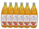 Mango55-300-6set